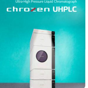 Máy sắc ký lỏng siêu cao áp U-HPLC (1300 bar)